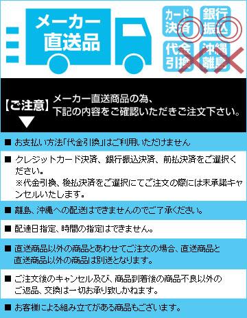chokuso_bn.jpg