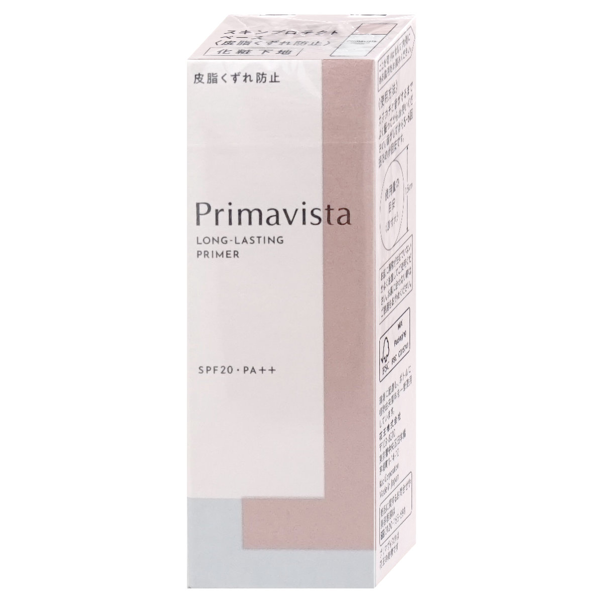 プリマヴィスタ スキンプロテクトベース(皮脂くずれ防止)