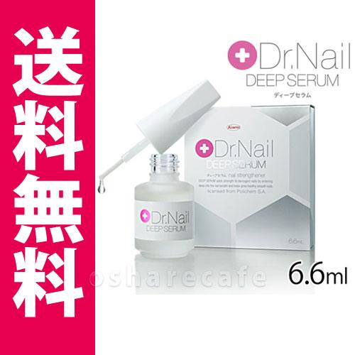 Dr.Nail DEEP SERUM 6.6ml(ディープセラム)
