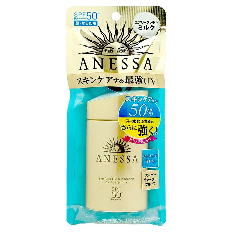 資生堂 アネッサ パーフェクトUV スキンケアミルク SPF50+ PA++++ 60ml