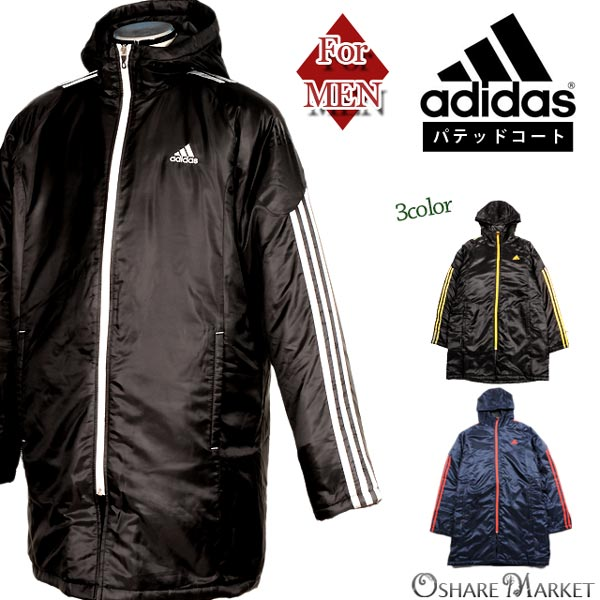 a71fb193c32 adidas winter jackets for men