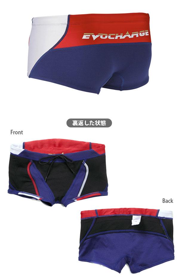 10d12dda2b746 cheap asics swimwear mens Sale