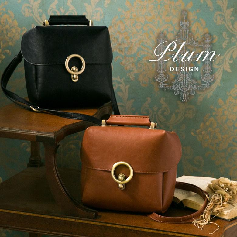 Plumサークルモチーフデザインバッグ