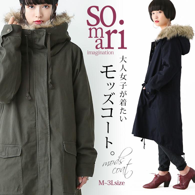 送料無料】選べるM〜3Lサイズ展開!『somariフェイクファー
