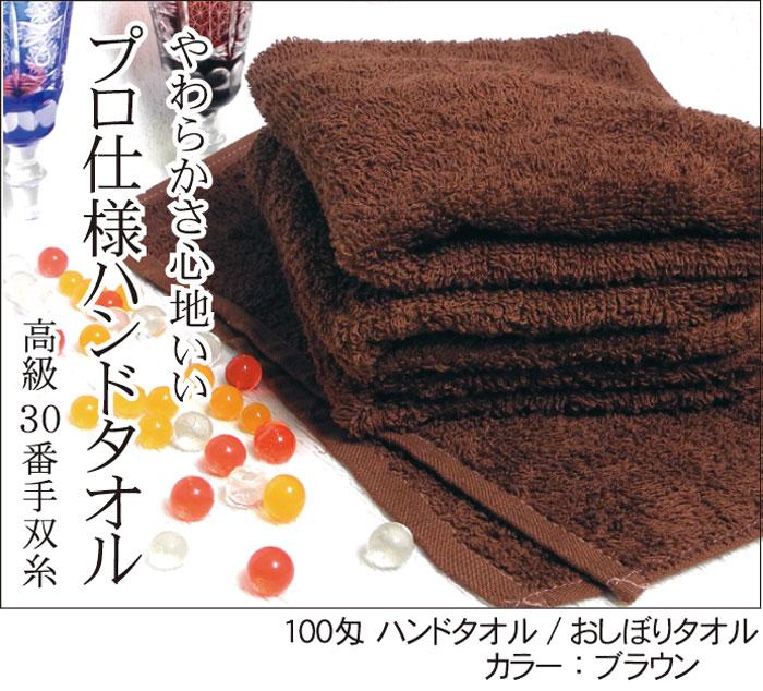 100ot-BRimage01