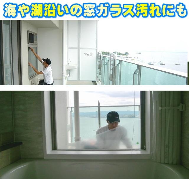 鏡のうろこ汚れの落とし方 鏡ウロコ除去方法 鱗状痕の落とし方 鏡の掃除方法 鏡うろこの落とし方