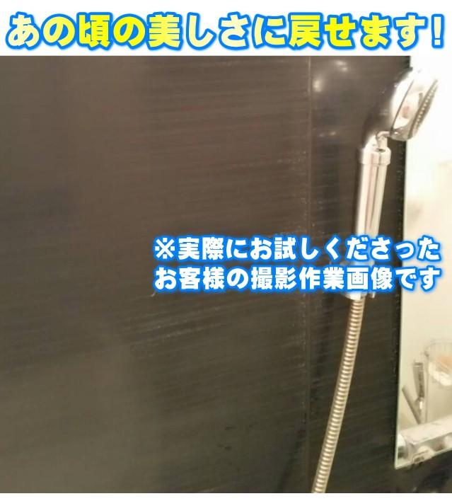 鏡のうろこ汚れ ウロコ除去 鱗状痕落としにお勧めの洗剤クリーナー 人気ランキング上位のお掃除グッズです!