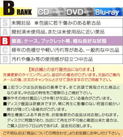 blu_b.jpg
