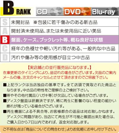 dvd_b.jpg