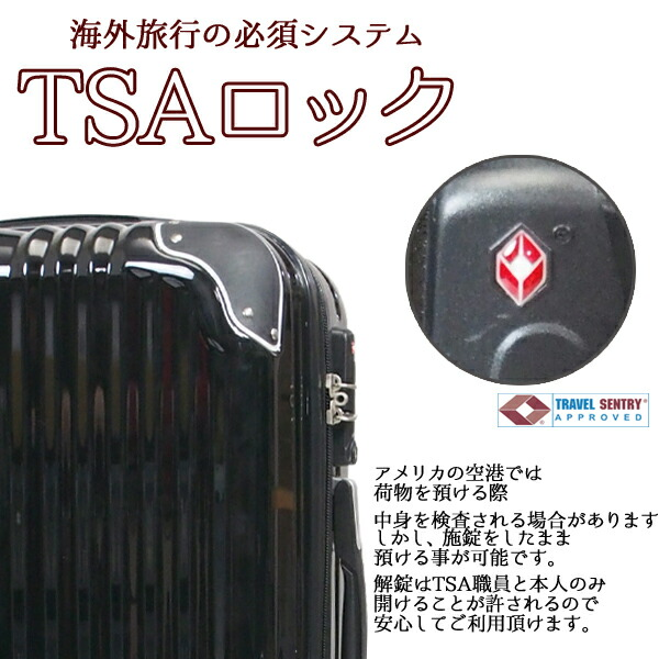 e0b76a6636 80L プロテクト付 7〜12泊 スーツケース Lサイズ キャリーバッグ 光沢 大型 TSAロック付 マルチキャスター ...