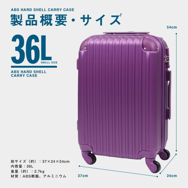 頑丈 ABS製 TSAロック搭載 同色タイプ/ コーナーパッド付 超軽量 ###ケース15152-M☆### Mサイズ スーツケース 50L 中型 4〜6泊用