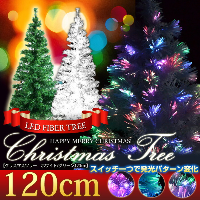 Ledtree120 01