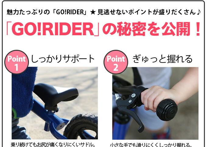gorider_wb02c_09.jpg