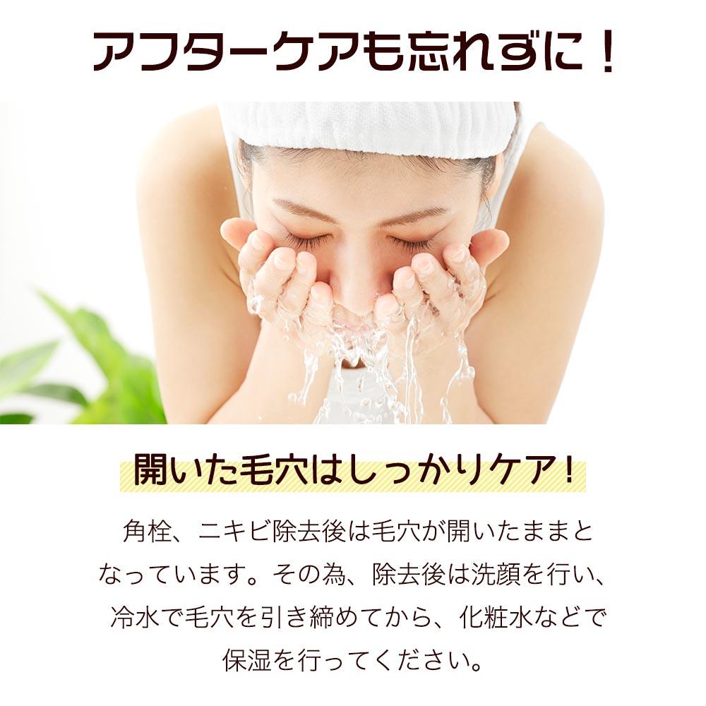 洗顔 後 毛穴 白い ポツポツ