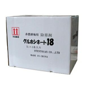 グルホシネート18 5Lケース販売