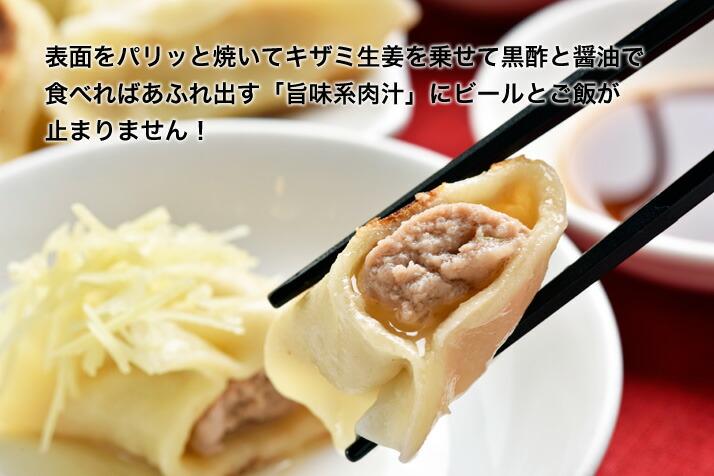 黒酢・作り方レシピを同梱致