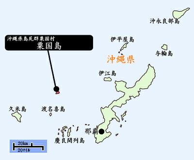 沖縄県島尻群粟国島