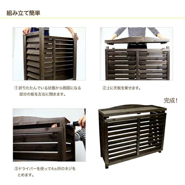 Otoginokuni Rakuten Global Market Air Conditioning
