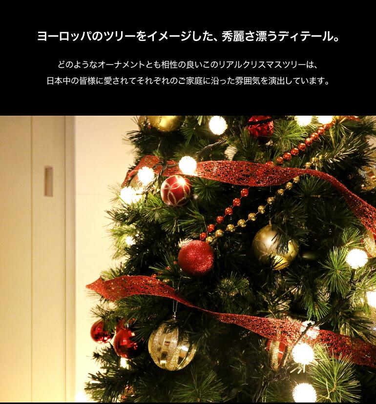 楽天市場クリスマスツリー 210cm 北欧 おしゃれ シンプル ヌードツリー