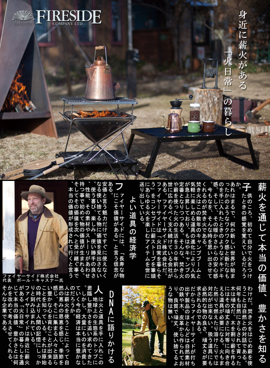 KINDLING CRACKER キンドリングクラッカー キンクラ 薪割り 薪割り道具  焚き火 焚き付け用 サバイバル キャンプ 薪ストーブ