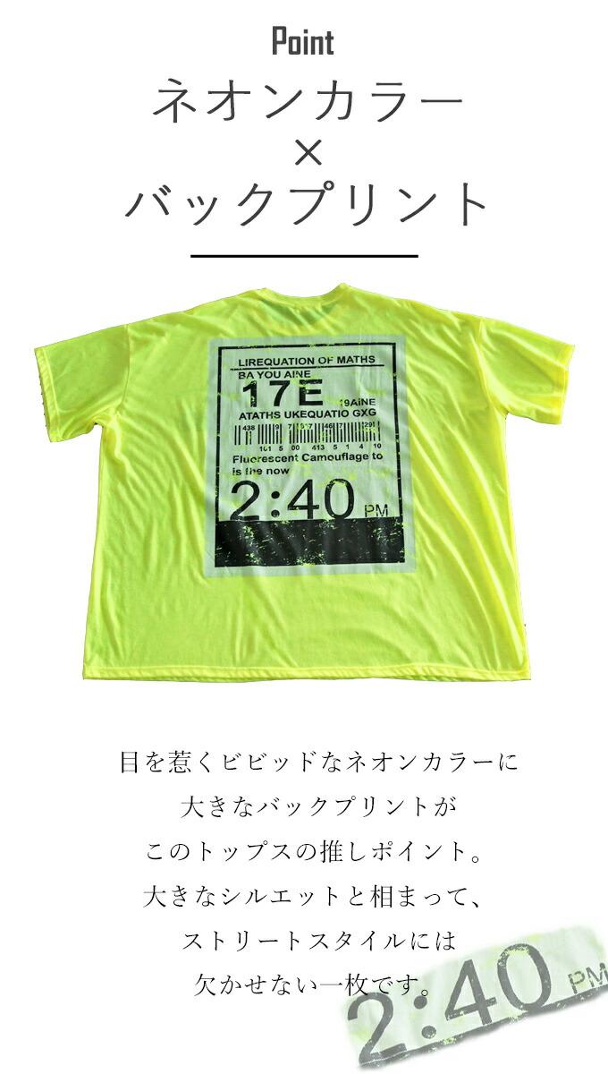 トップス。ロゴプリント。イエロー。個性。ネオンカラープリントトップス8/11 22時販売新作〇メール便可|otona