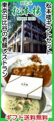 贅沢レストランカレー