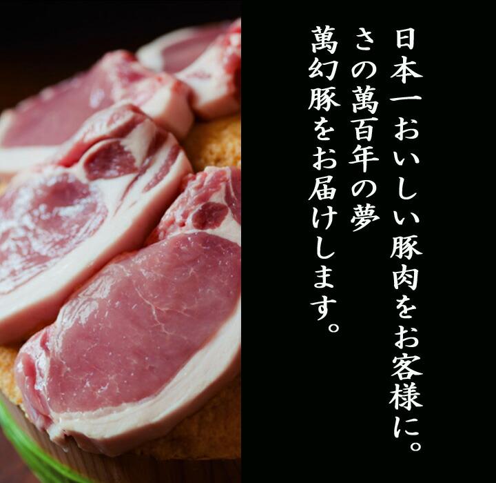 さの萬 萬惣漬 萬幻豚味噌漬(5枚)