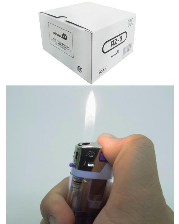 使い捨てライター
