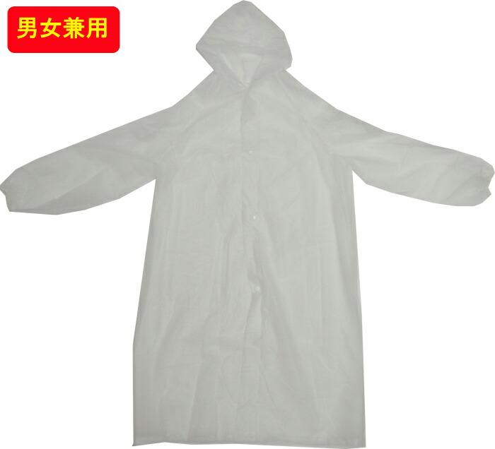 激安ビニール傘