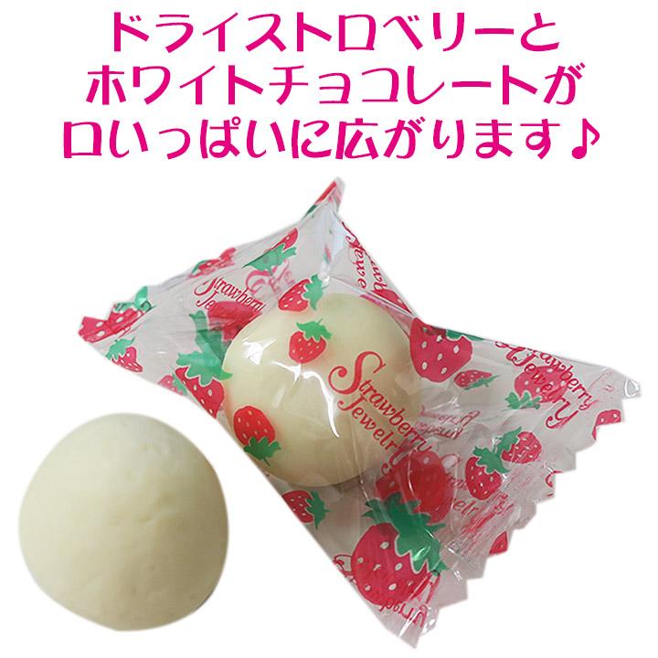 甘酸っぱい苺とホワイトチョコレート