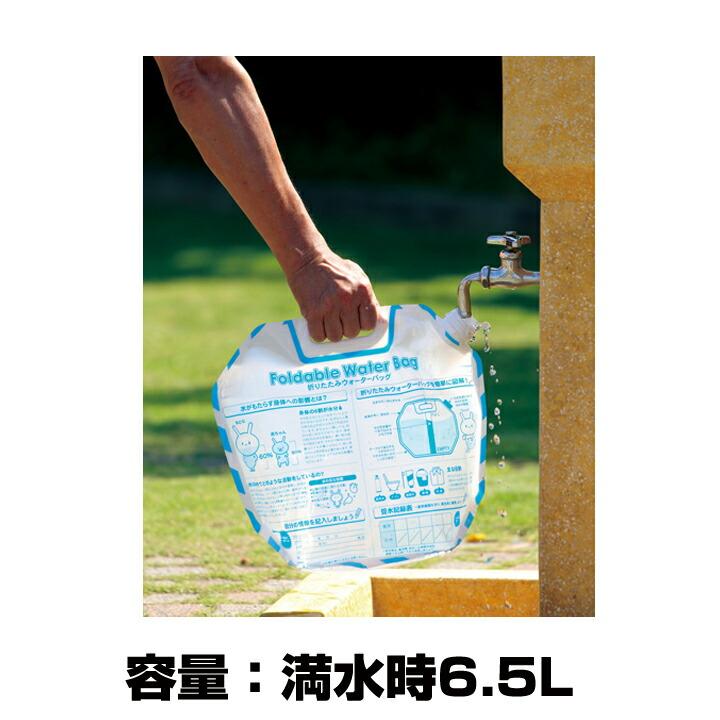 非常用給水袋大量購入