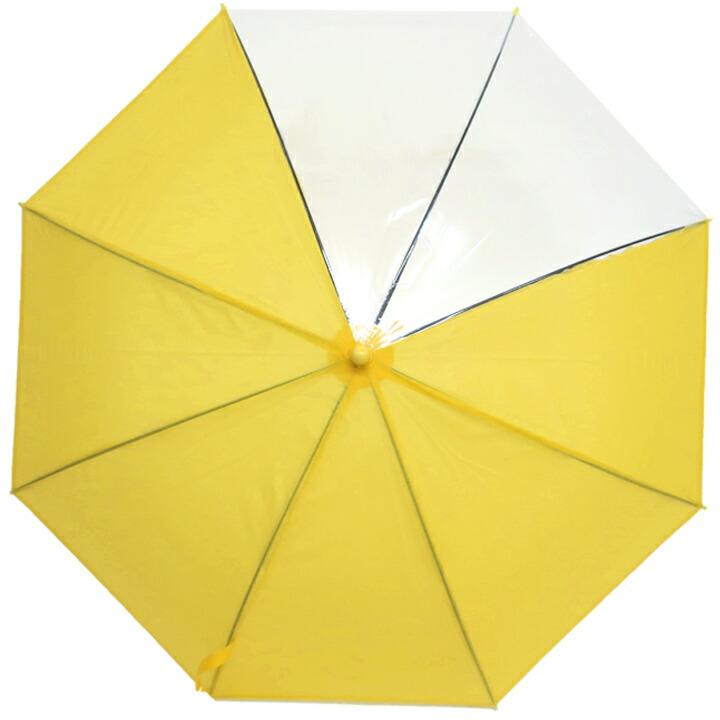 子供傘固定バナー