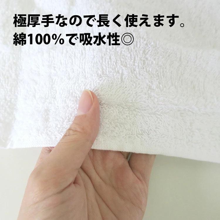 熨斗タオル販促品