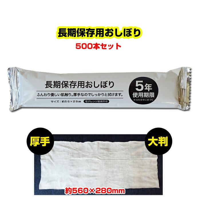 使い捨てタオル個包装