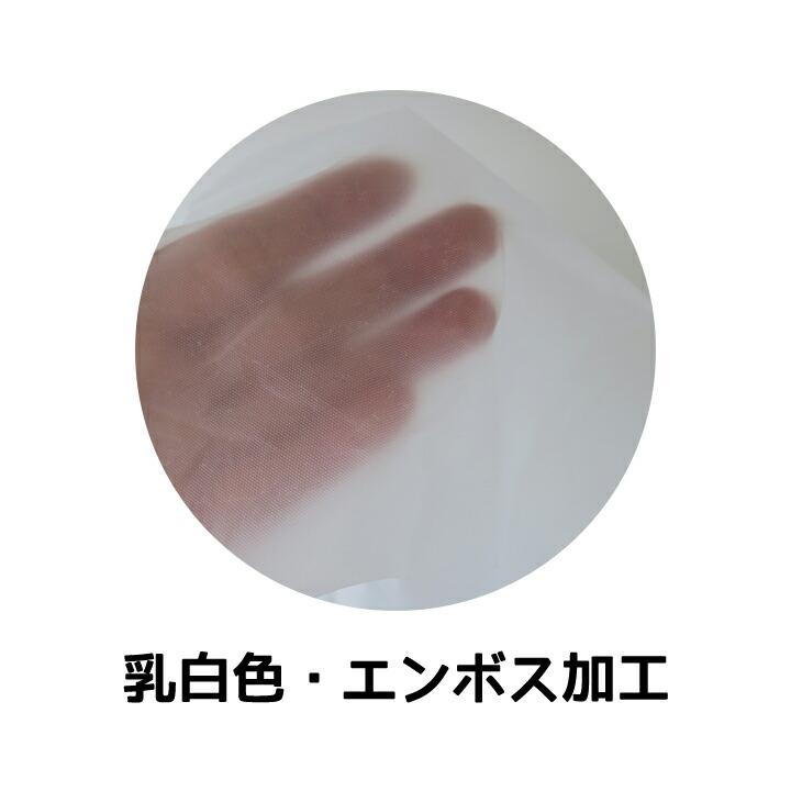 乳白色レインコート