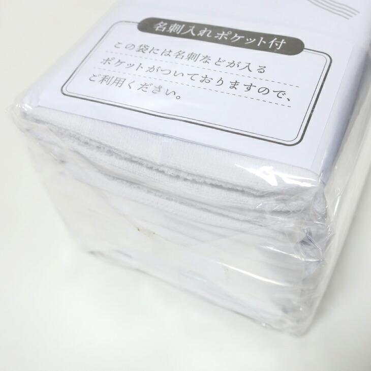 業務用熨斗巻タオル