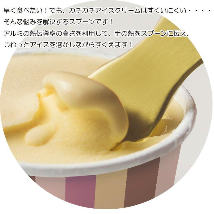 業務用アイスクリームスプーン大量購入