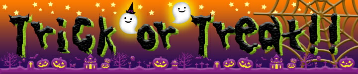 tric or treat