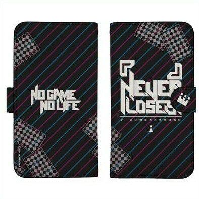 ノーゲーム・ノーライフ手帳型スマホケース158『』(くうはく)に敗北はない