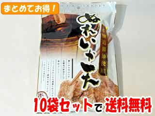 まとめてお得!ぬれいか天(90g)10袋【送料無料】