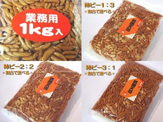柿ピー食べくらべセット【送料無料】
