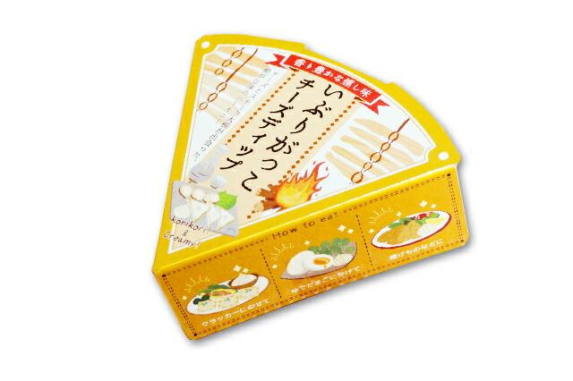 京家 徳用稲庭うどん(切り落とし) 1kg