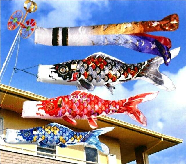【鯉のぼり】地染 寿 1.2m ベランダ手すりセット 寿鶴吹流し