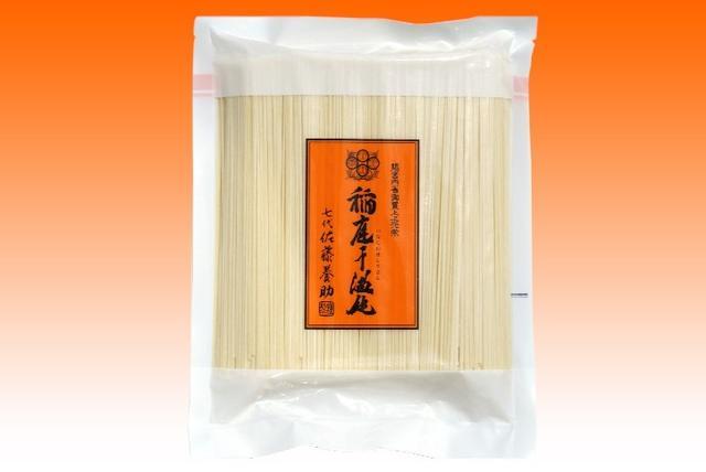 佐藤養助 徳用稲庭うどん YKT-05
