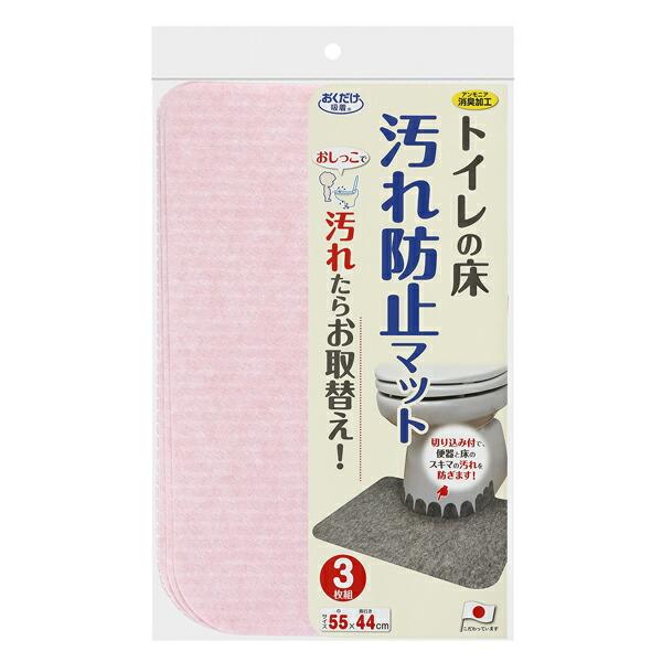 【サンコー】<br>床汚れ防止マット 3枚組 KP-34 PI 229918 ピンク