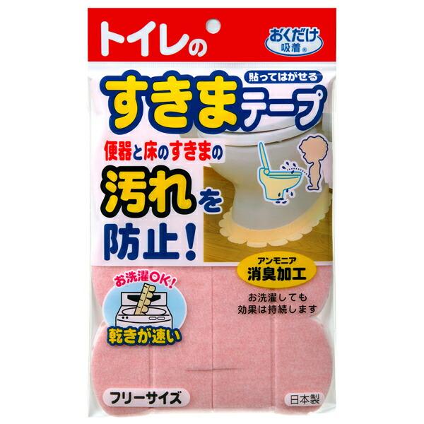 【サンコー】<br>便器すきまテープ OD-50 PI 219506 ピンク