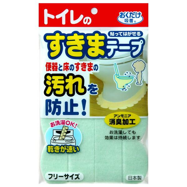 【サンコー】<br>便器すきまテープ OD-52 GR 219520 グリーン