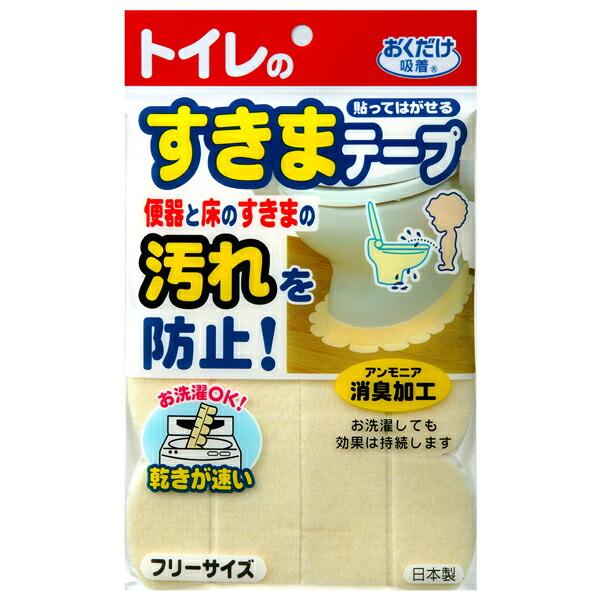 【サンコー】<br>便器すきまテープ OK-95 YE 219063 イエロー