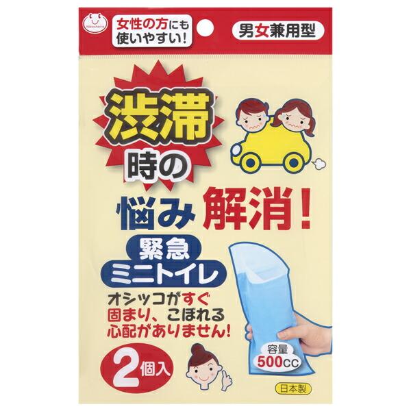 【サンコー】<br>緊急ミニトイレ G-94 BL 574360 ブルー