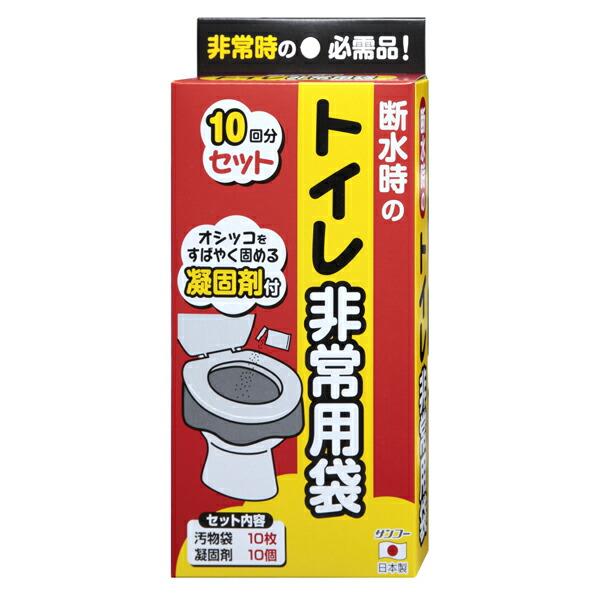 【サンコー】<br>トイレ非常用袋 10回分 R-40  585519